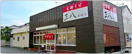 shop_kurosaki.jpg
