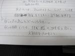 IMG_0032[1].jpg