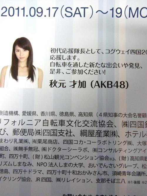 RIMG4303.jpg