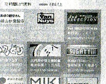 tokushin04011.jpg