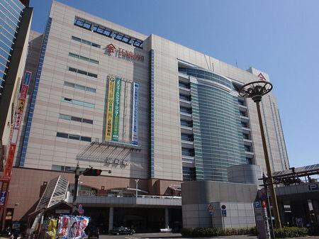 800px-Kotoden_Kawaramachi_Building.jpg