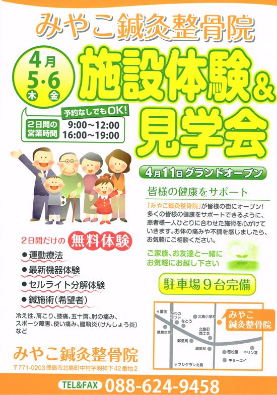 CCF20120330_0000.jpg