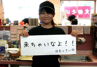 三八求人201111.jpg