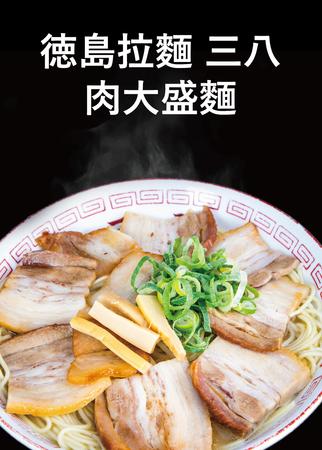 入稿台湾POP.jpg