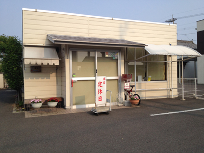 IMG_3891.jpg