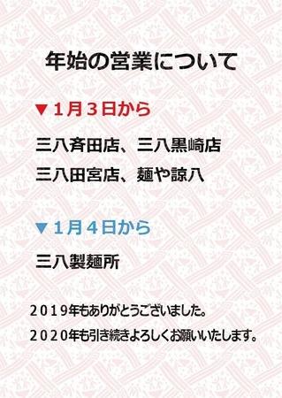 IMG_4916.JPG
