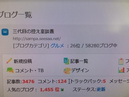 IMG_7673.jpg