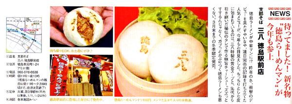 tautoku.jpg